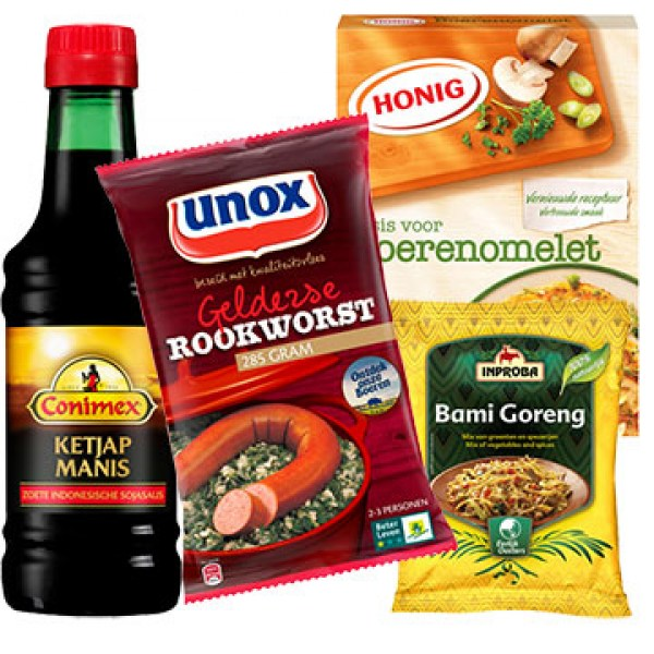 DUTCH FOOD COOKING INGREDIENTS